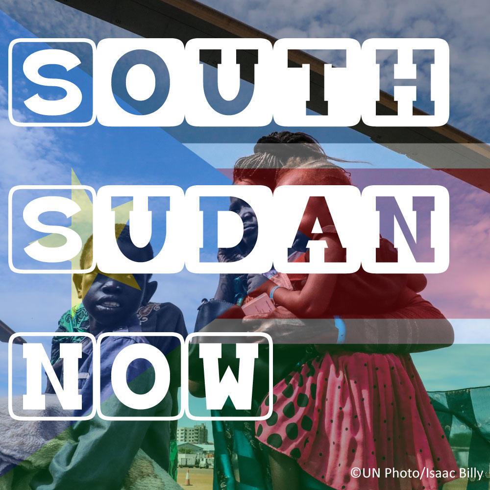 南スーダン高等教育・科学技術大臣を招いてセミナーを開催します