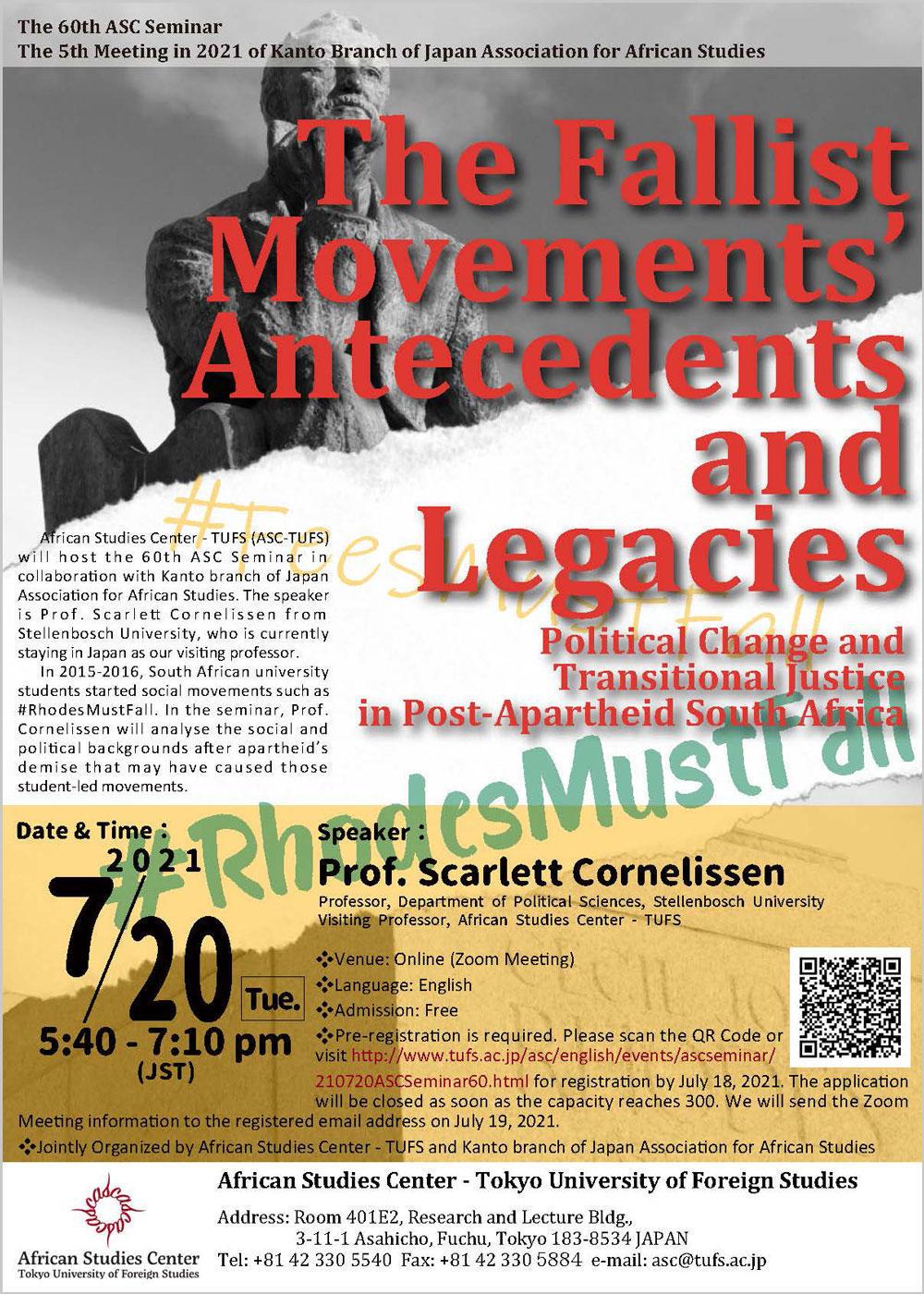 第60回「The Fallist Movements' Antecedents and Legacies: Political Change and Transitional Justice in Post-Apartheid South Africa」