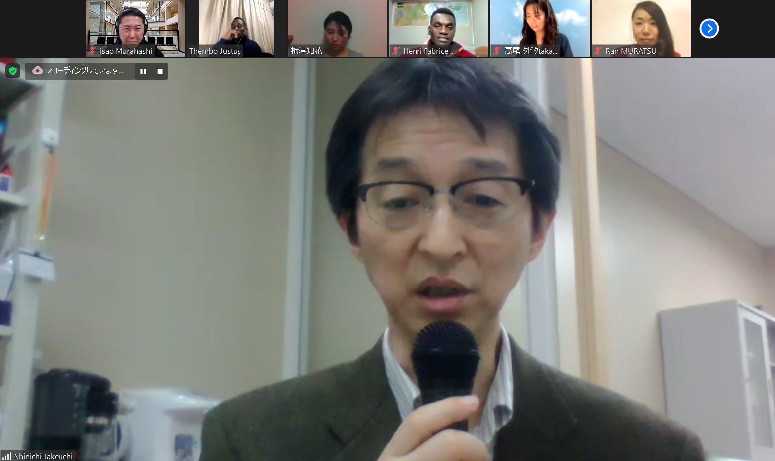 ExchangeMeeting2020_takeuchi.png