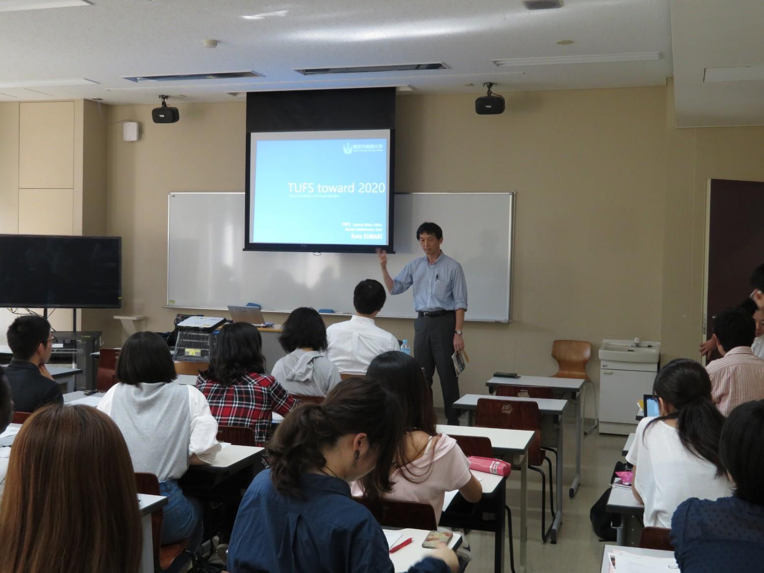 【The 17th ASC Seminar】ASC - TIAS Joint Seminar: Toward Tokyo 2020 Olympic Paralympic Games