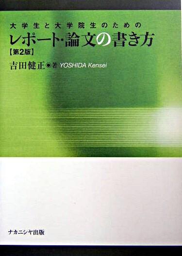http://www.tufs.ac.jp/blog/is/g/sodan/%E3%81%8A%E3%81%99%E3%81%99%E3%82%81%E6%9C%AC3.jpg