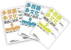 kenkyushi4-6_opt.jpg