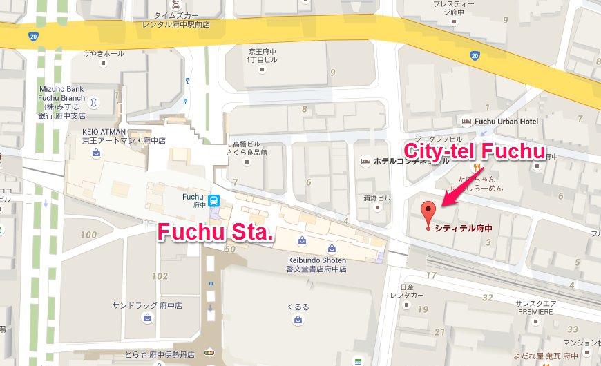 Accommodation The Th International Workshop On Theoretical - Fuchu map