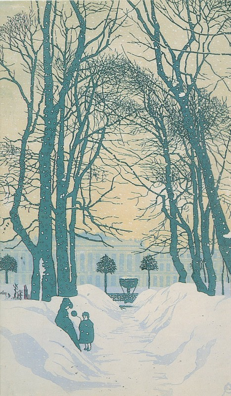 『スラヴ文化研究』11号表紙 petersburg-the-summer-garden-in-winter-1902 Ostroumova.jpg