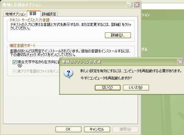 image5_2.jpg