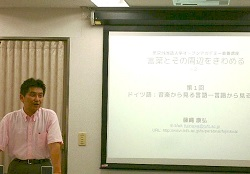 東京外国語大学 語学研究所 - オ...