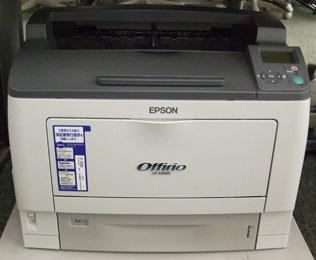 epson laser printer