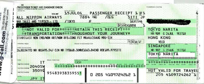 how to cancel air ticket