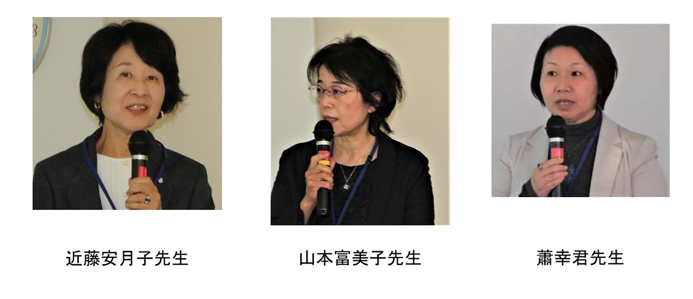 国際日本語部門主催 国際シンポ...