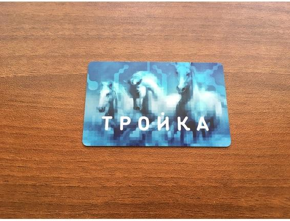 トロイカカード.jpg
