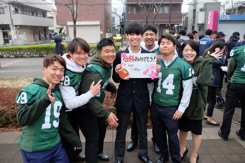 合格 東京 国際 発表 大学