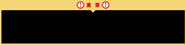 渡航 情報 省 外務
