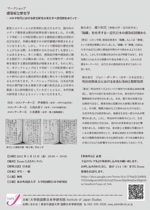 20122201_3.jpg