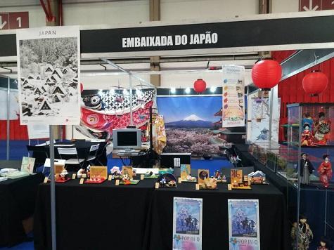 日本大使館.jpg