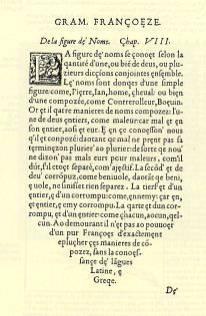 16世紀フランスにおける翻訳 (東...