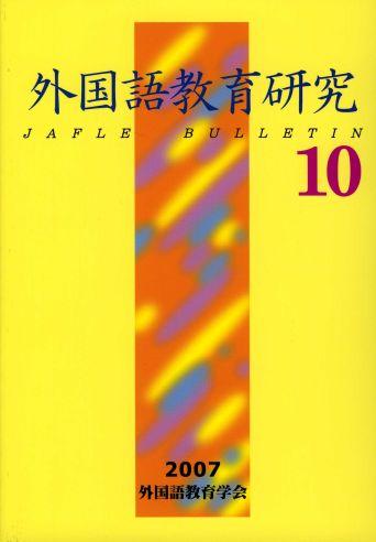 JAFLE10