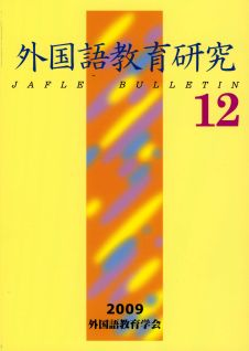 JAFLE12