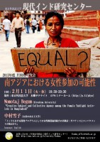 20140211(womens empowerment) poster