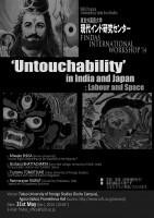 FINDAS International Workshop (2014) Poster_result